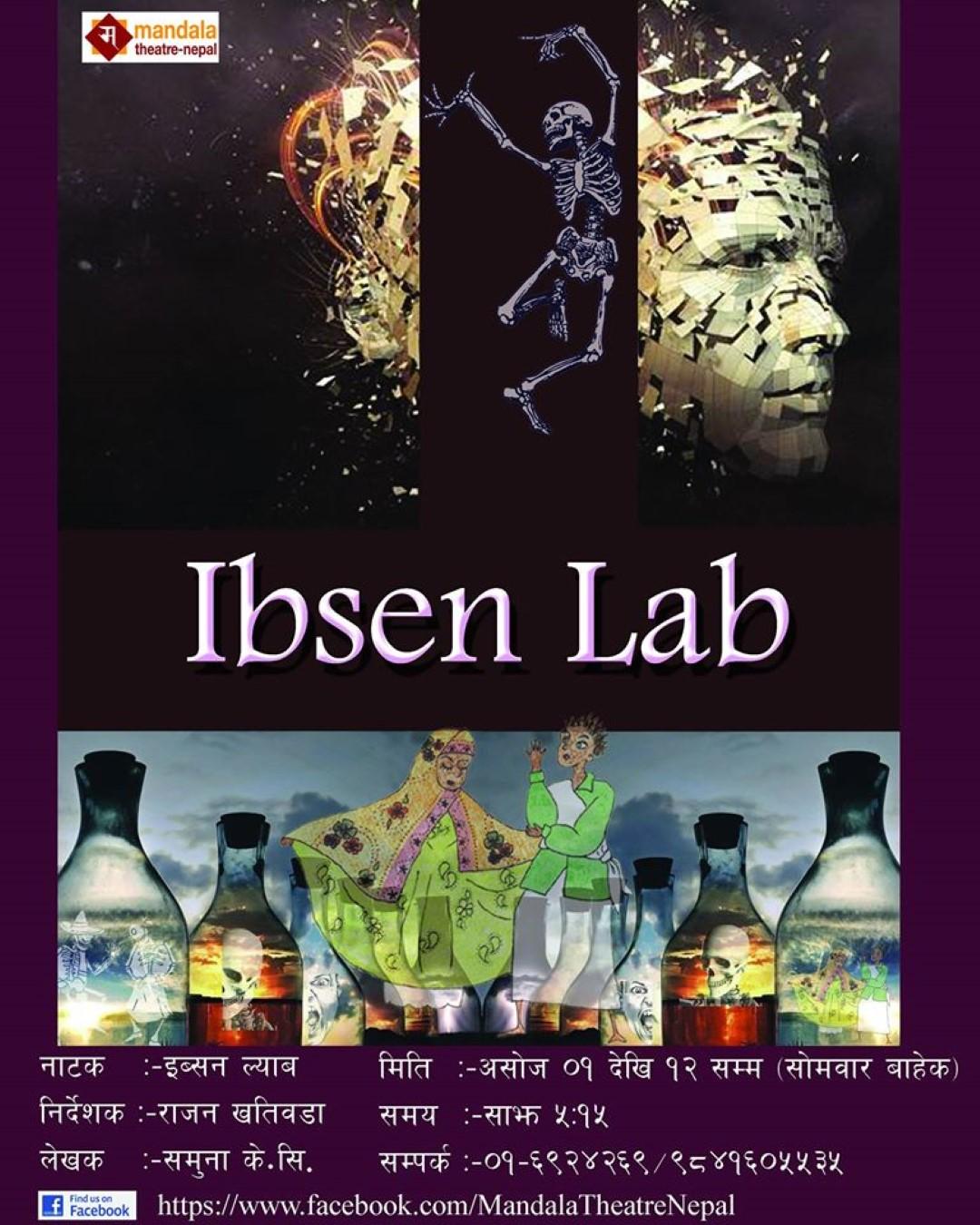Ibsen Lab