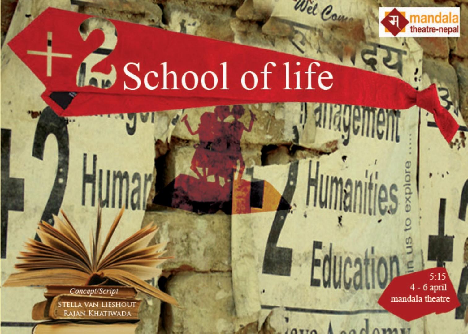 Plus Two School Life