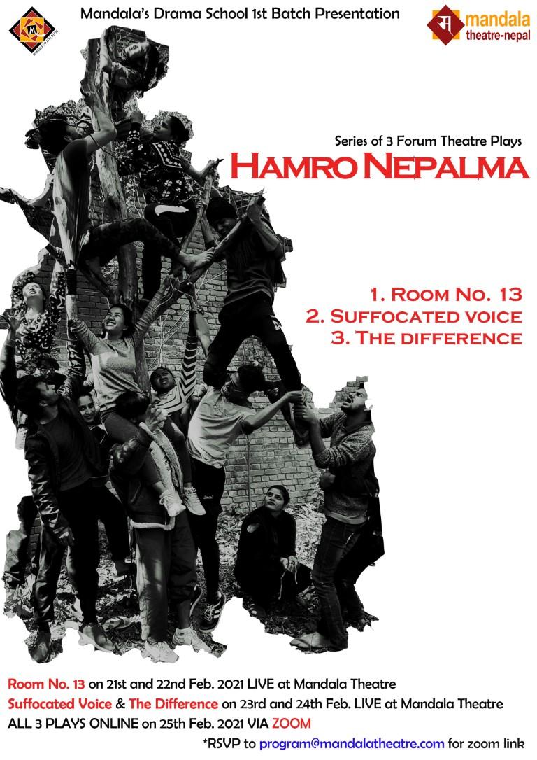 Hamro Nepal Ma